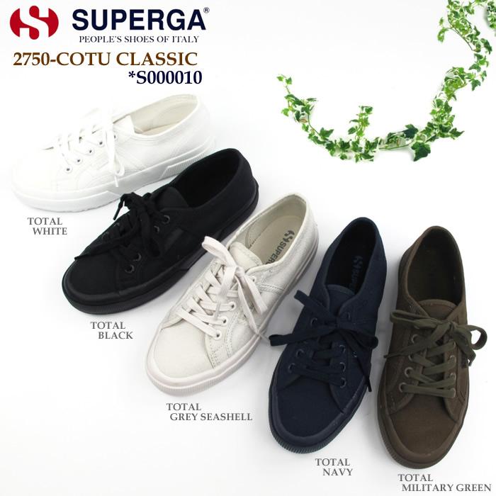 Superga canvas sneakers Womens mens unisex SUPERGA 2750-COTU CLASSIC  S000010 classic  SK  4b97bc57c