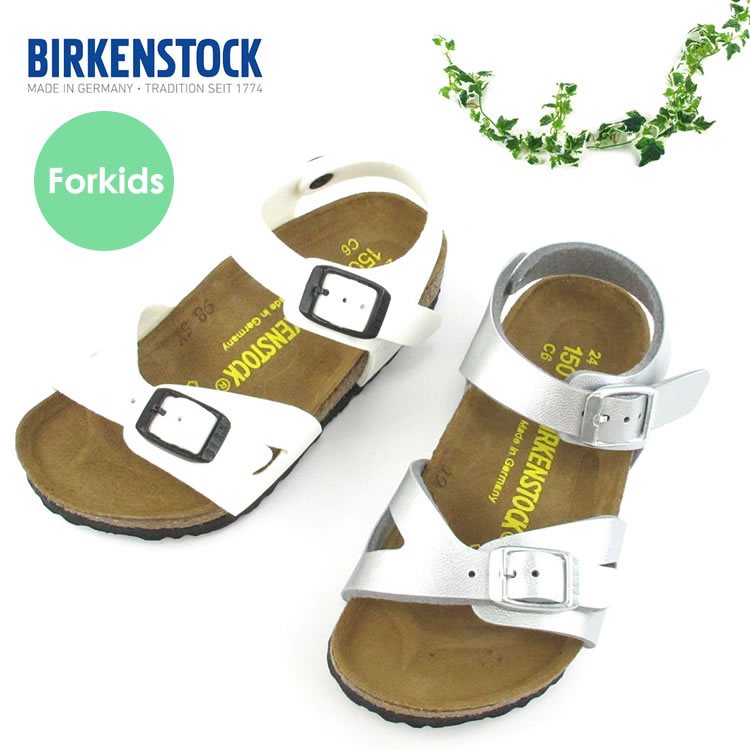 23f133e6081 TIGERS BROTHERS CO. LTD - FLISCO -  BIRKENSTOCK Sandals kids RIO ...