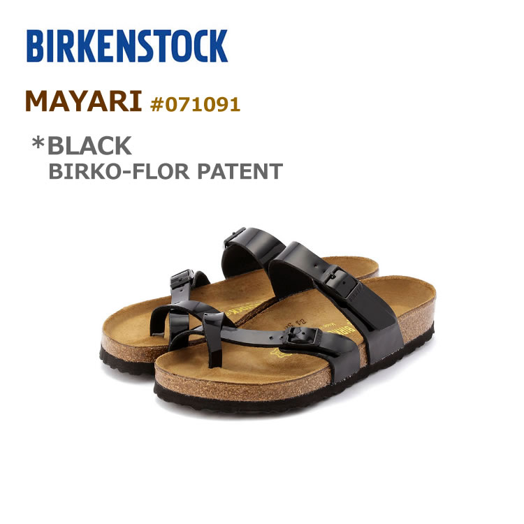 f8525397a650 TIGERS BROTHERS CO. LTD - FLISCO -  Birkenstock Womens mens unisex ...