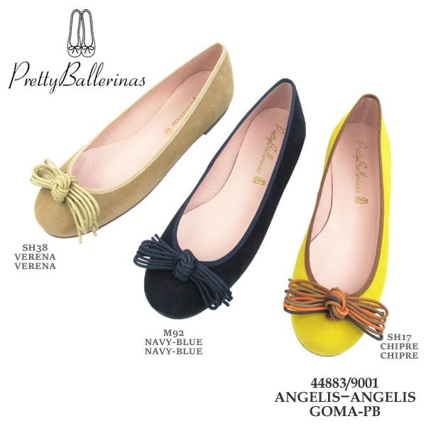 【SALE品交換・返品不可】プリティバレリーナ Pretty BallerinasROSARIO ANGELIS-ANGELIS/GOMA-PB44883/9001〔SK〕