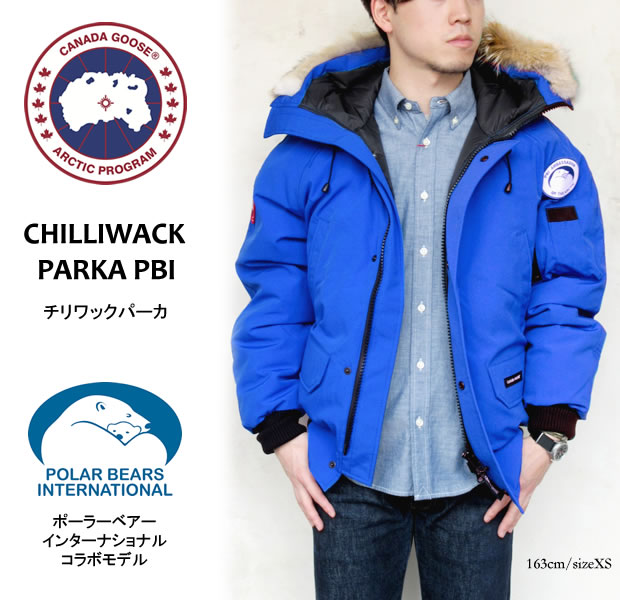 (Canada goose) CANADA GOOSE #EXPEDITION PARKA (PBI) expedition parka polar bear International Polar Bears International collaboration down jacket .