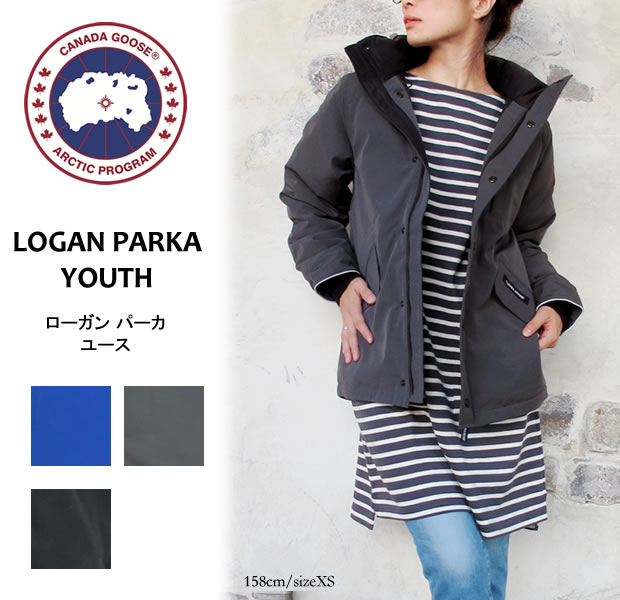 canada goose logan youth