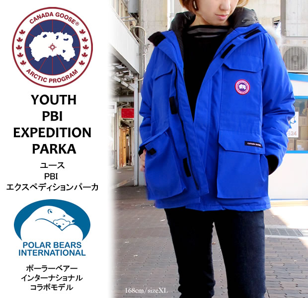 90055a5b93c norway canada goose expedition parka polar bear uk 15f4d 7cb20