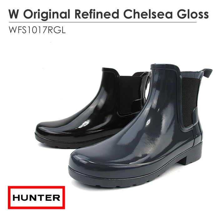 ハンター ラバーブーツ チェルシーHUNTER WFS1017RGLW Original Refined Chelsea Gloss〔SK〕【あす楽】【SBFA_DL】