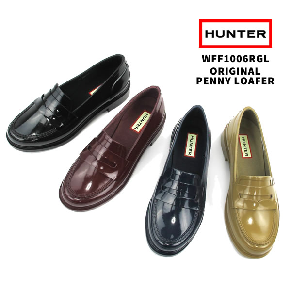 HunterOriginal Penny Loafers