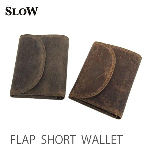 SLOW スロウ フラップ ショート ウォレット 333S66G FLAP SHORT WALLET 革財布 333S66G スロー〔FL〕【あす楽】