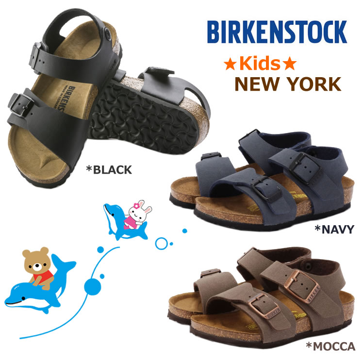 30166085b48 LTD - FLISCO -  Birkenstock kids Sandals New York BIRKENSTOCK NEW YORK   087773  087783  lt  narrow width and narrow   SK
