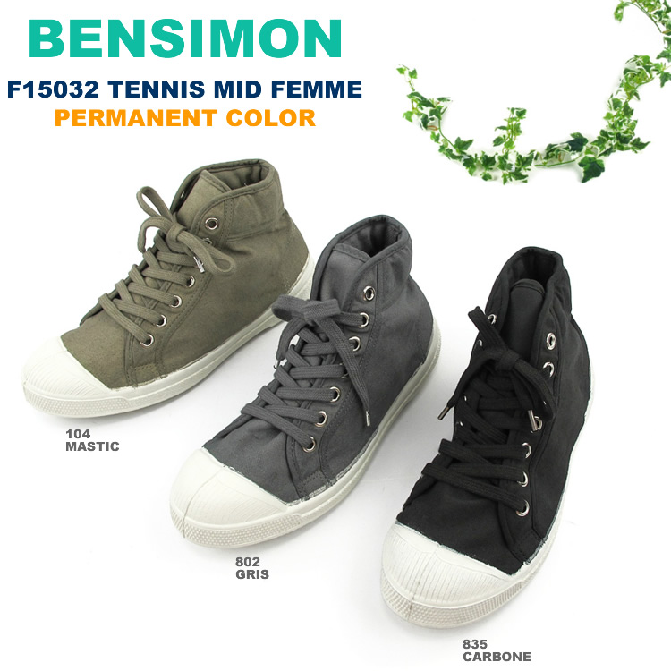 7620a176380 Ben Simon Lady s higher frequency elimination sneakers constant seller  color canvas 7 hall race up BENSIMON F15032 Tennis Mid Femme  SK