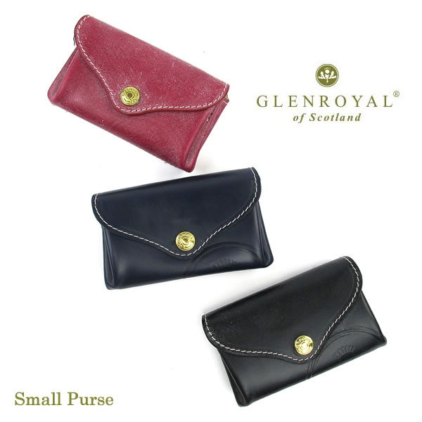 Glen Royal 小銭入れ Small Purse 03-6188〔FL〕