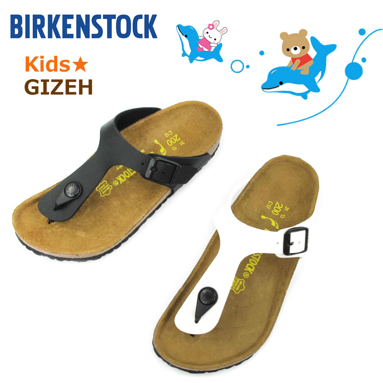 f01a8511130 Birkenstock kids Sandals Giza BIRKENSTOCK GIZEH  0846143  0846163   narrow  width and narrow   SK