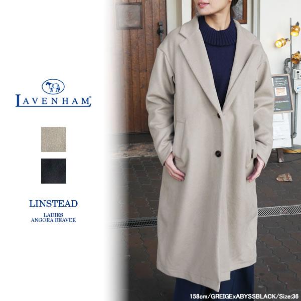 【S】LAVENHAM LINSTEAD LADIES ラベンハム リンステッド チェスターコート〔SK〕