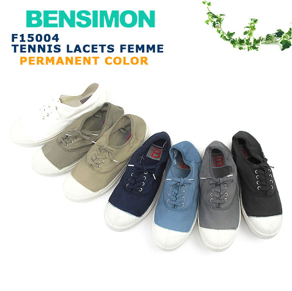 8d805b34a Ben Simon Lady s race up sneakers constant seller-colored canvas cotton  BENSIMON F15004 Tennis Lacets Femme  SK