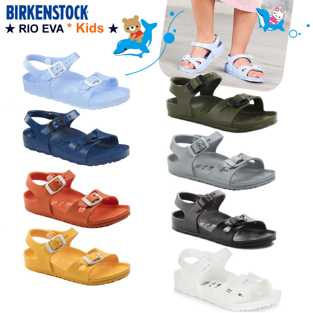 5445cf271b4a Birkenstock Sandals kids BIRKENSTOCK RIO EVA (Eva Rio)   narrow wide    narrow  gt  126153   126123   126133   126143  SK