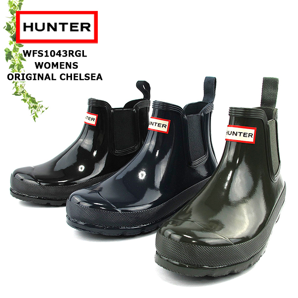 41352284e69 TIGERS BROTHERS CO. LTD - FLISCO -  Hunter side Gore pullover boots ...