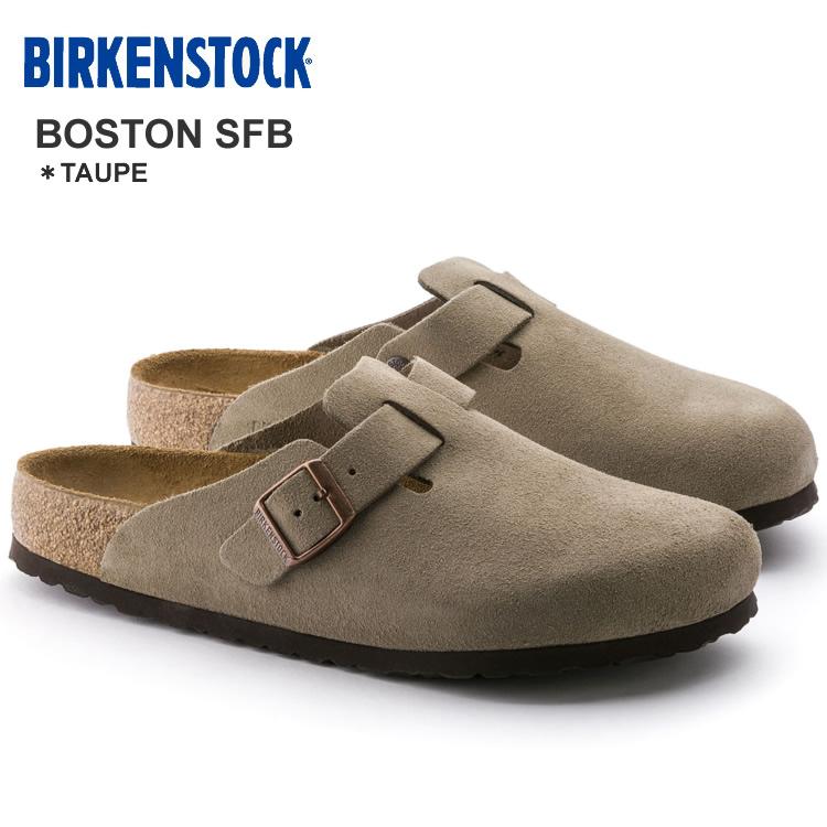 ビルケンシュトック ボストン トープBIRKENSTOCK BOSTON#560773<ナロー幅/幅狭> #560771<ノーマル幅/幅広>〔SK〕【あす楽】