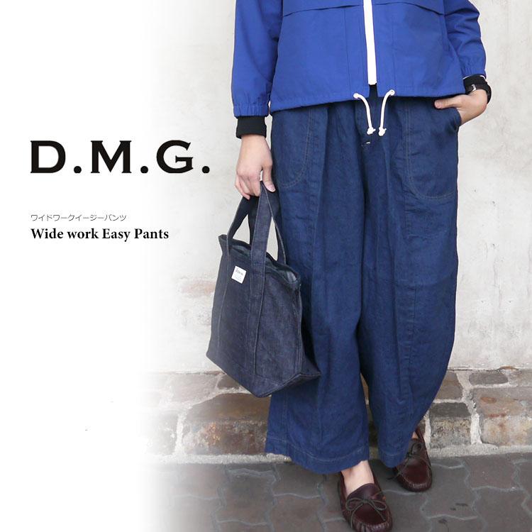 ドミンゴ dmg ディーエムジー レディース ワイドワークイージーパンツ 綿素材 コットン 13-992D 〔TB〕【あす楽対応】