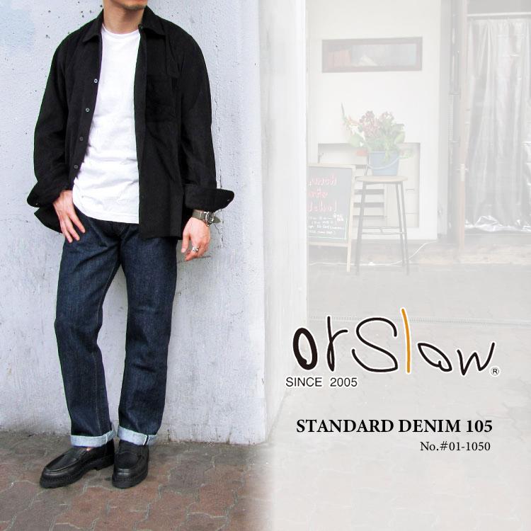 orSlow オアスロウ メンズ STANDARD DENIM 105 #01-1050〔FL〕【あす楽対応】