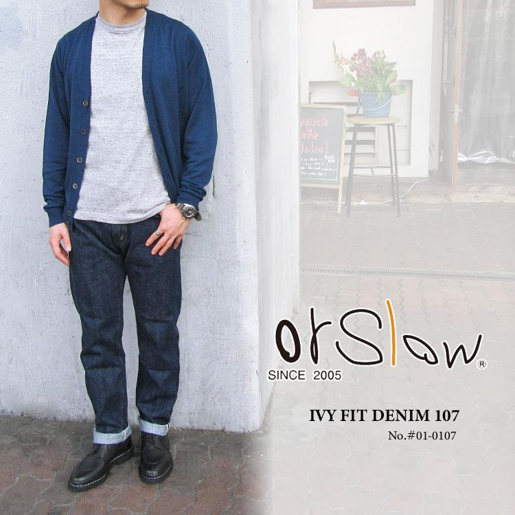 orSlow オアスロウ メンズ IVY FIT DENIM 107 #01-0107〔FL〕【あす楽対応】
