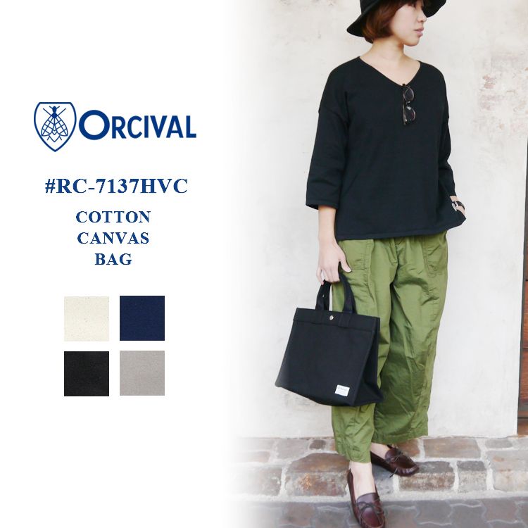ORCIVAL #RC-7137HVC トートバッグ〔SK〕【あす楽】