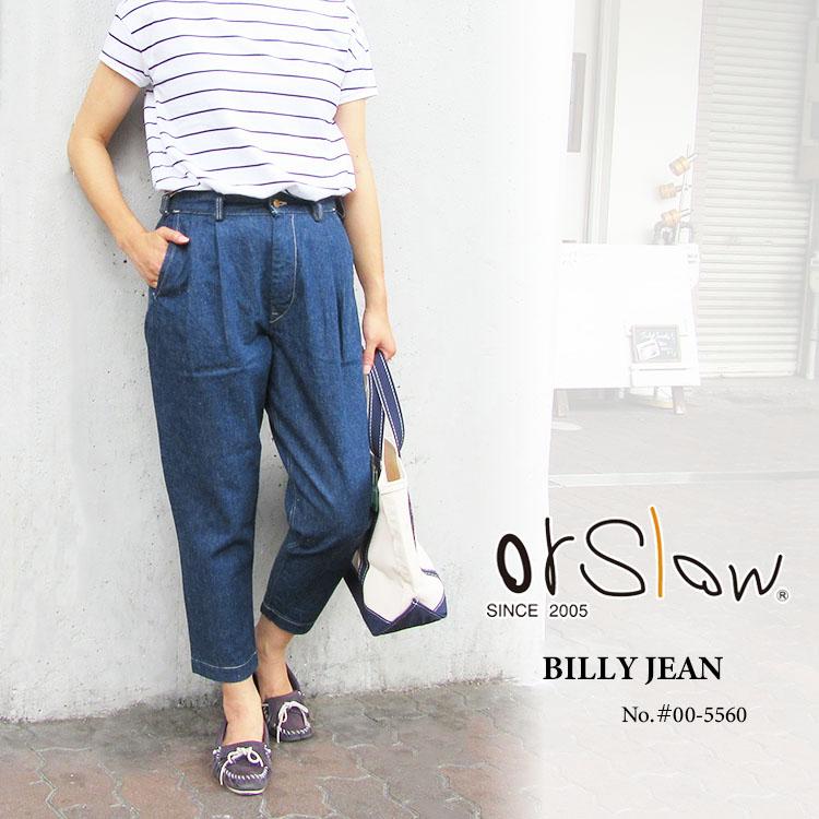 orSlow オアスロウ レディース BILLY JEAN 5560#00-5560〔TB〕【あす楽対応】