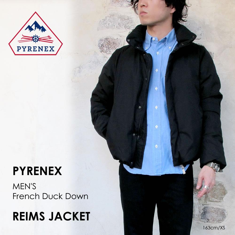 【2018年9月~2018年11月頃入荷予定】【交換送料無料】PYRENEX ピレネックス メンズ ダウンジャケット REIMS JACKET SMOOTH MENS ランス スムース HMK030〔SK〕【woodlore-classichanger-s】
