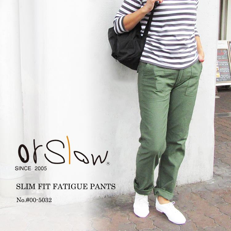 orSlow オアスロウ レディース ミリタリーパンツ ワークパンツ SLIM FIT FATIGUE PANTS#00-5032〔TB〕【あす楽対応】