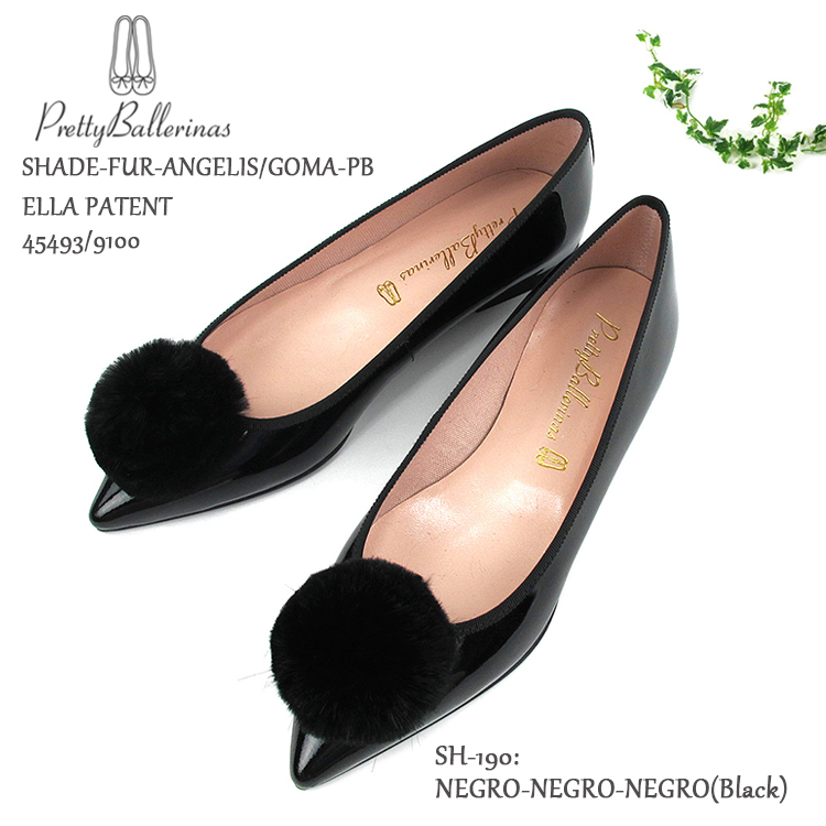 プリティバレリーナ Pretty BallerinasELLA PATENT SHADE-FUR-ANGELIS/GOMA-PM45493/9100〔SK〕【コンビニ受取対応商品】