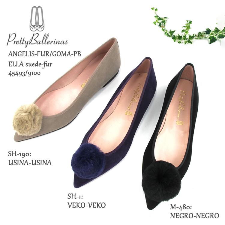 【SALE品交換・返品不可】プリティバレリーナ Pretty BallerinasELLA suede-fur ANGELIS-FUR/GOMA-PB45493/9100〔SK〕【コンビニ受取対応商品】