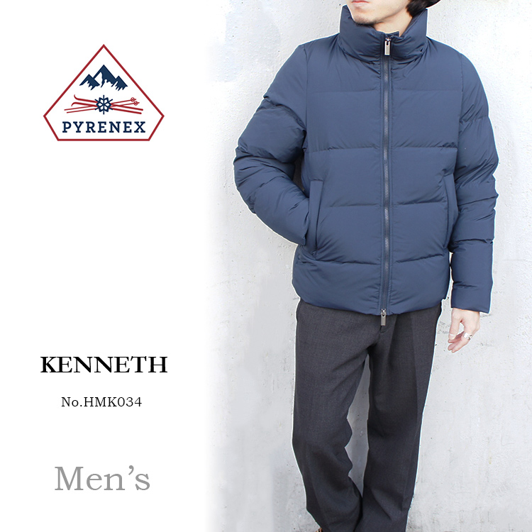 PYRENEX ピレネックス メンズ ケネス ジャケット KENNETH JACKET Men's HMK034 〔SK〕【あす楽対応※宅配便のみ】【コンビニ受取対応商品】
