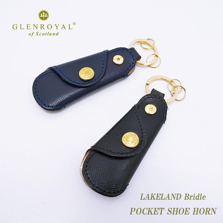 GLENROYAL グレンロイヤル POCKET SHOE HORN ポケットシューホーン 03-5802 LAKELAND BRIDLE メンズ レディース