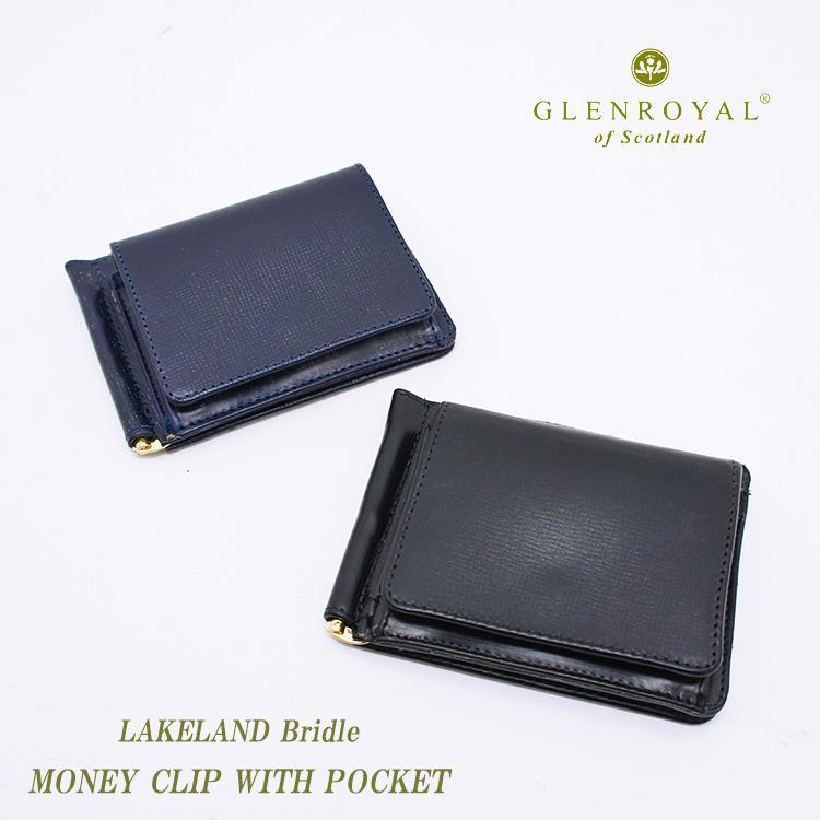 GLENROYAL グレンロイヤル MONEY CLIP WITH POCKET マネークリップ(小銭入れ付) 03-6164 シボ革 LAKELAND BRIDLE メンズ レディース〔FL〕