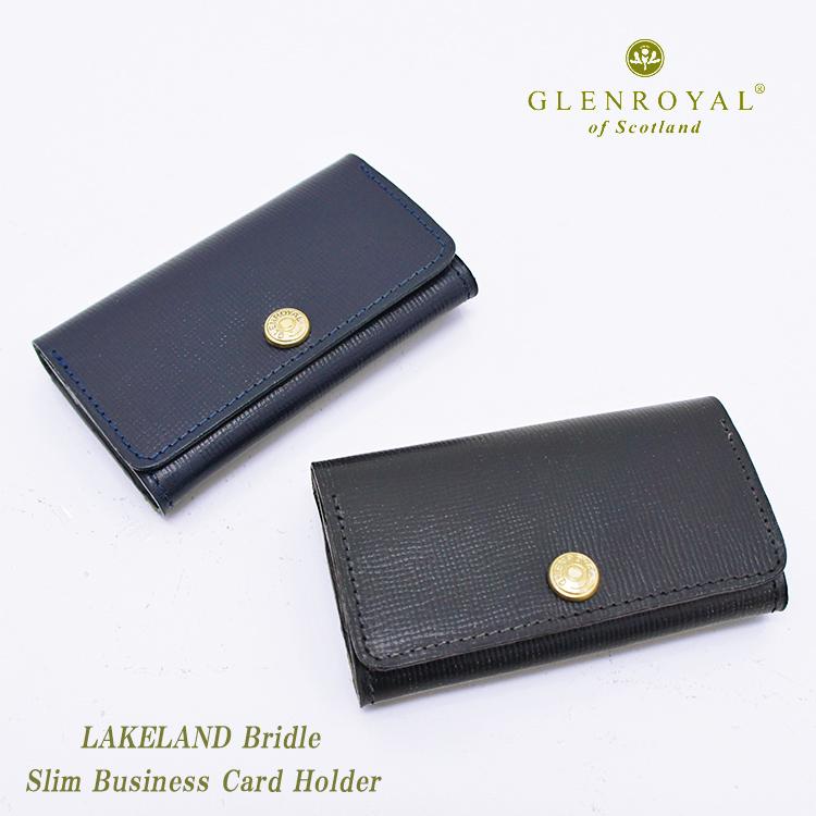 レイクランドブライドルコレクション GLENROYAL グレンロイヤル Slim Business Card 超特価SALE開催 Holder タイムセール 03-6131 BRIDLE メンズ LAKELAND スリムビジネスカードホルダー レディース