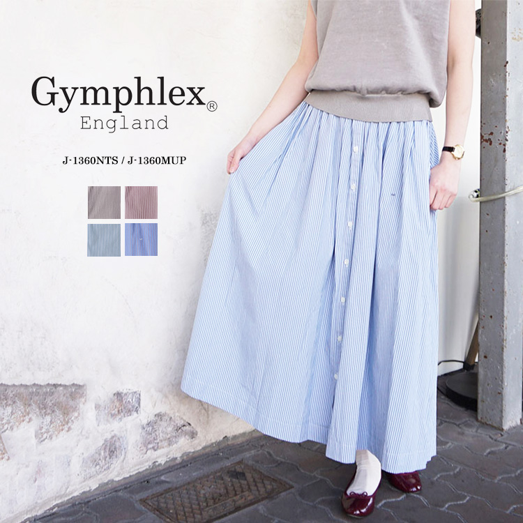 GYMPHLEX Stripe Gathered skirt Lady's #J-1360NTS #J-1360MUPジムフレックス ストライプギャザースカート レディース〔SK〕【あす楽対応※宅配便のみ】【コンビニ受取対応商品】