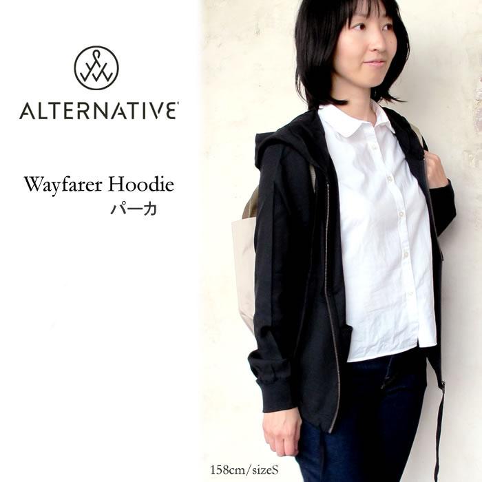 【S】Alternative オルタナティブ アパレル レディース パーカ フーディ 61095SC Wayfarer Hoodie オルタナティブ〔TB〕【コンビニ受取対応商品】