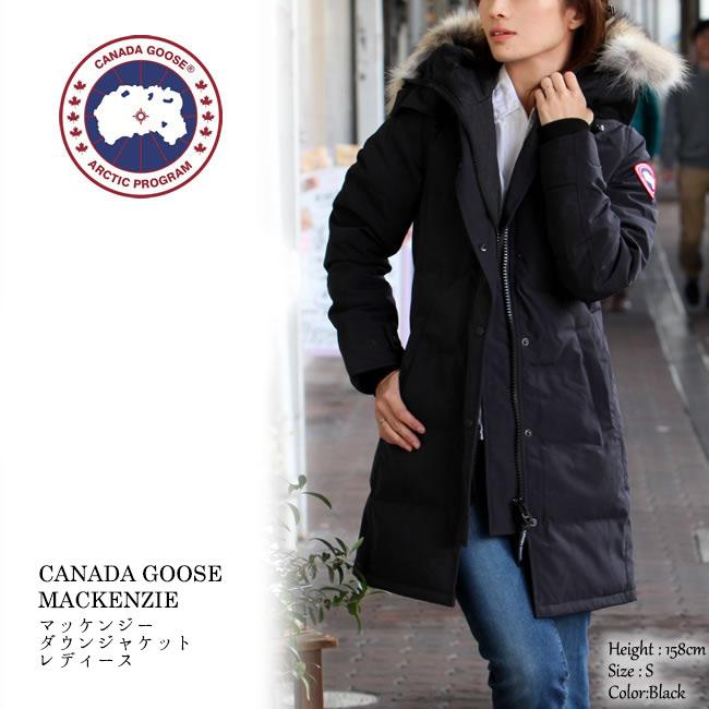TIGERS BROTHERS CO. LTD FLISCO : Canada goose women's