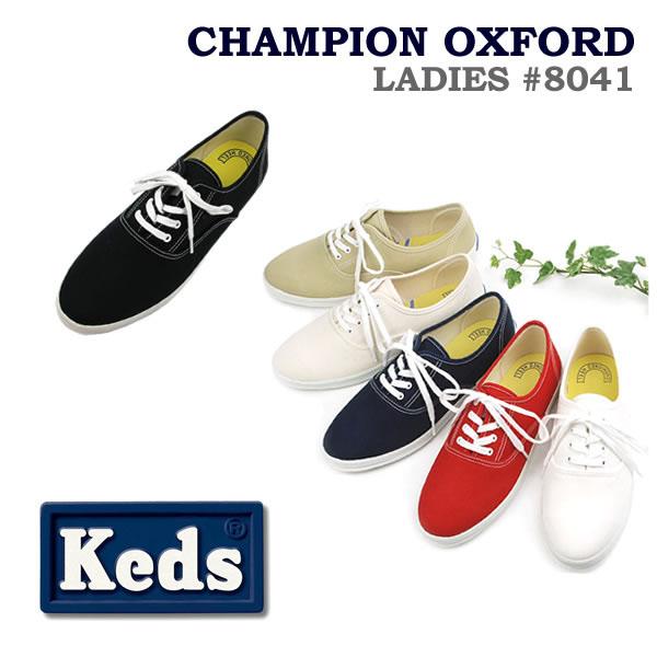 cfa59c39c87 TIGERS BROTHERS CO. LTD - FLISCO -  Keds-Keds sneakers champion ...
