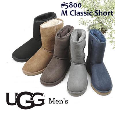 069720f9e6b UGG men classical music short #5800 suede mouton [SF]