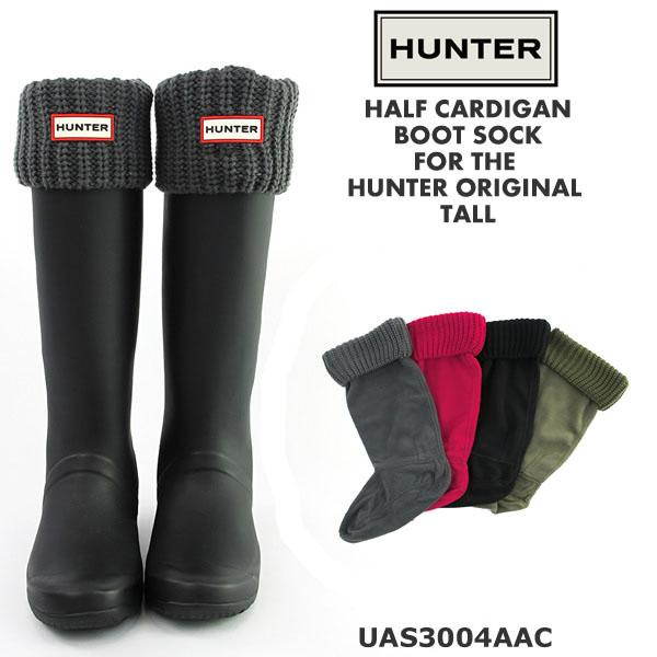100% authentic great deals 2017 shop best sellers Hunter socks boots socks half cardigan fleece unisex HUNTER BOOT SOCK HALF  UAS3004AAC [SK]