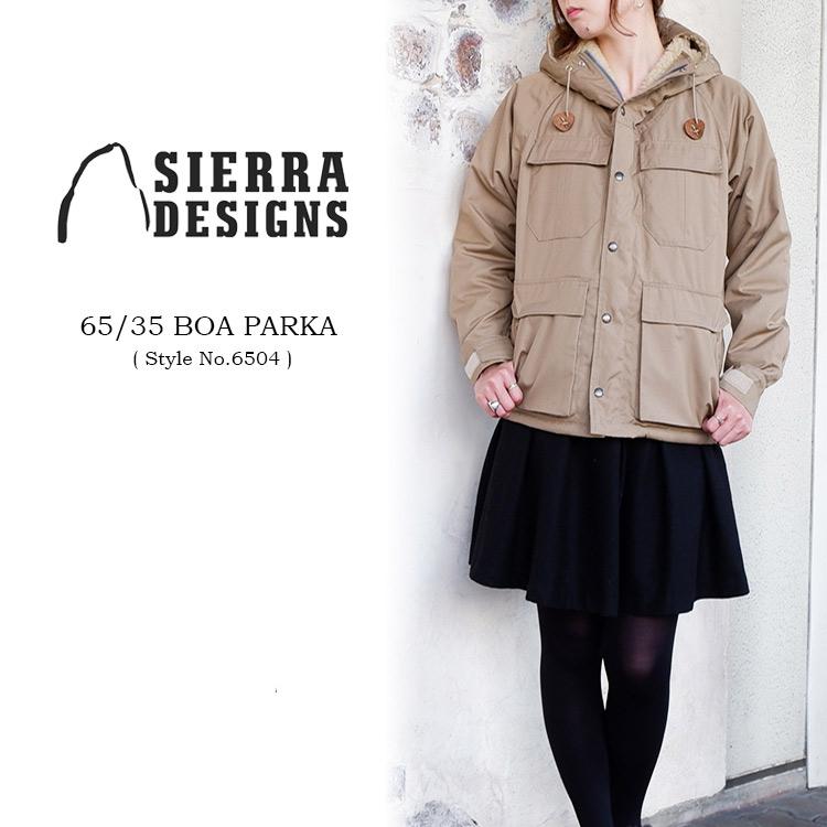 【S】SIERRA DESIGNS 6504 65/35 BOA PARKA LADY'Sシエラデザインズ ボアパーカー レディース 2018AW〔SK〕