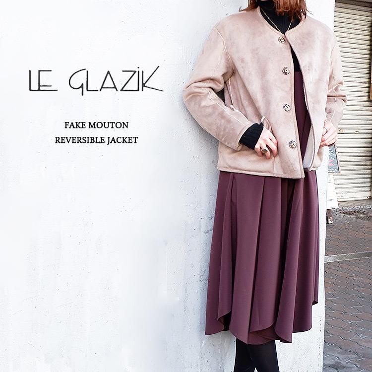 【S】LE GLAZIK FAKE MOUTON REVERSIBLE JACKETフェイクムートンリバーシブルジャケット JL-8942NFM レディース〔SK〕