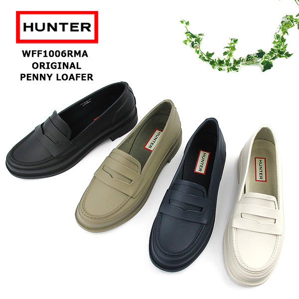 99fc2c508f5 Hunter pullover boots Lady s HUNTER ORIGINAL PENNY LOAFER WFF1006RMA  SK
