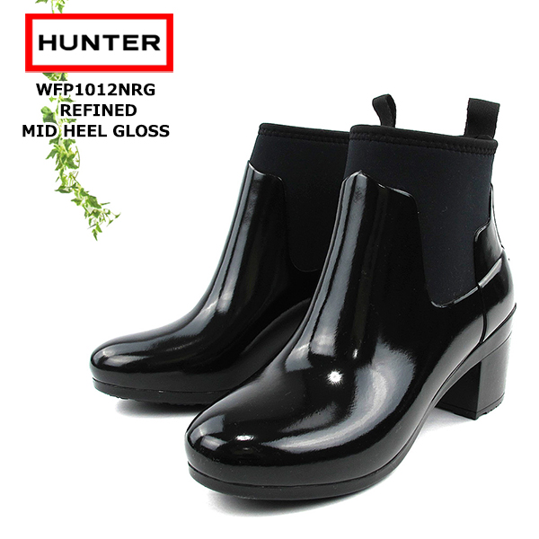 8a0efe98ee29 Hunter rubber boots re-find HUNTER WFP1012NRG Refined Mid Heel Gloss  SK