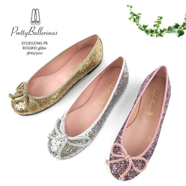 プリティバレリーナ Pretty BallerinasROSARIO KYLIE/GOMA-PB glitter38165/9001〔SK〕【コンビニ受取対応商品】