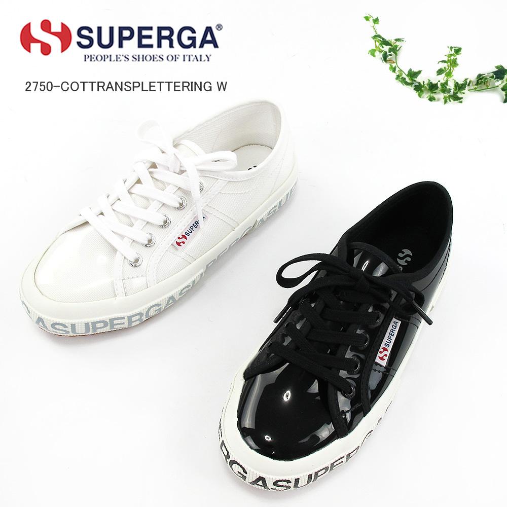 スペルガ SUPERGA 2750-COTTRANSPLETTERING W S00GT70 スニーカーレディース〔SK〕【あす楽】