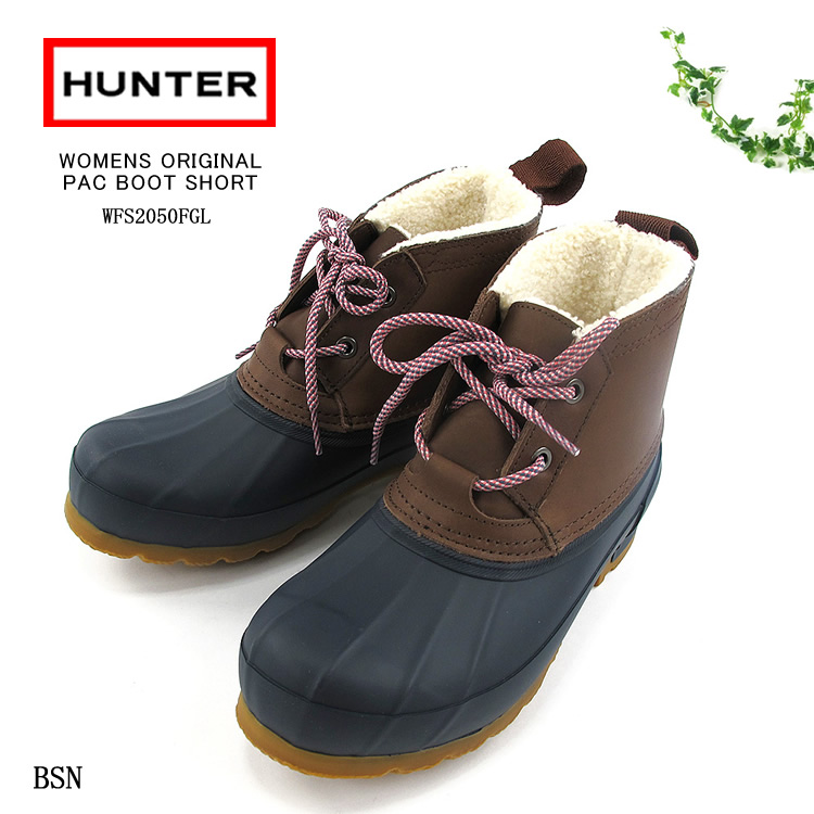 【SALE品交換・返品不可】ハンターHUNTER WOMENS ORIGINAL PAC BOOT SHORT ブーツ WFS2050FGL〔SK〕