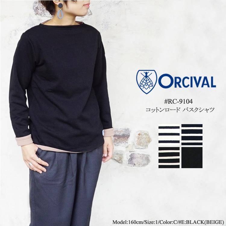 ORCIVAL オーチバル オーシバル コットンロードバスクシャツ レディース メンズ#RC-9104 〔SK〕【あす楽対応】