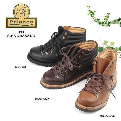 【SALE品交換・返品不可】パランコ レディース マウンテン ブーツ 秋冬 レザー PALANCO Mountain Boots 121SE S.ENGRASADOブラック/ブラウン/22.5~24.5cm 〔SK〕
