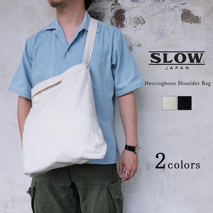 使うほどに風合いが増すヘリンボーン生地! SLOW スロウ Herringbone Shoulder Bag ヘリンボーン ショルダーバッグ Sサイズ SO786J 国産帆布 サコッシュ アイボリー ブラック 日本製