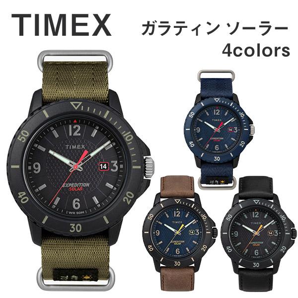 送料無料 プレゼントにおすすめ 時計と雑貨の通販サイトFLOAT タイメックス TIMEX エクスペディション 人気ショップが最安値挑戦 TW4B14 時計 腕時計 正規品 Expedition ウォッチ メンズ ガラティンソーラー 激安卸販売新品