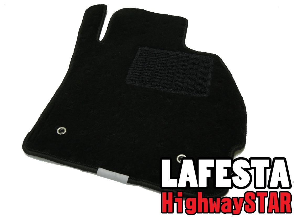 日産 ラフェスタハイウェイスター フロアマット(1~3列分)【ドットブラック】◆車種別設計 カーマット 車 フロアカーペット